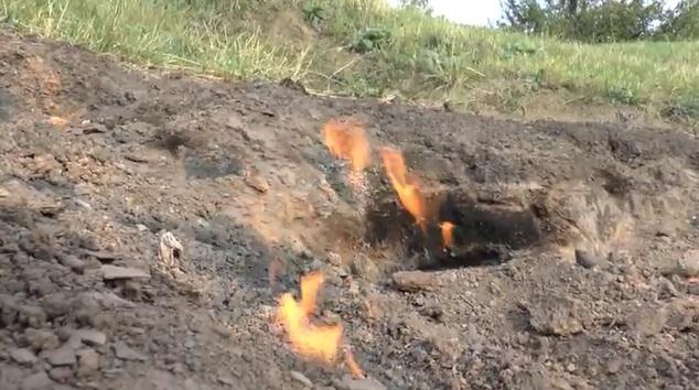Rezervatia Naturala Geologica Focul Viu sau Nestins|365romania.ro