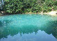 Lacul Albastru Baia Sprie Maramures | 365romania.ro